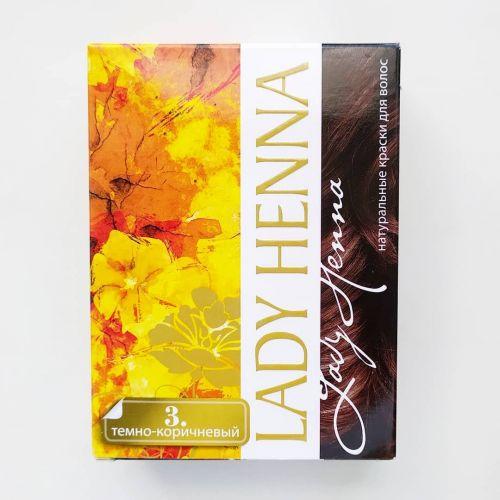 Краска для волос   Темно-коричневый №3   60 г   Lady Henna