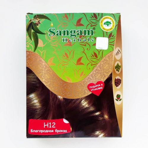 Краска для волос на основе хны | Благородная бронза (Натуральный темный блонд) | 60 г | Sangam Herbals