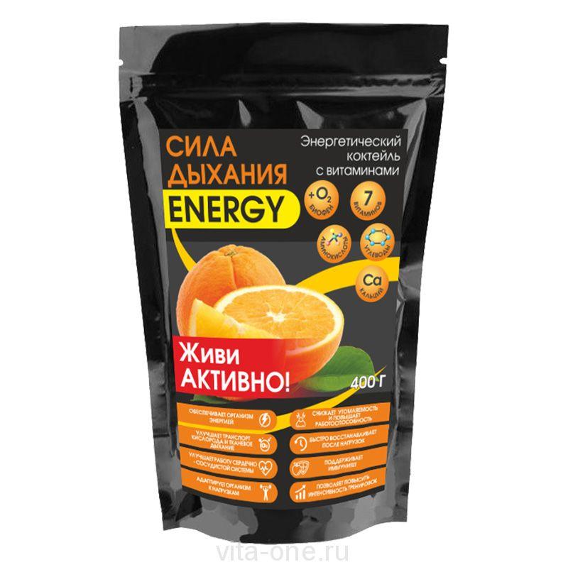 Сила Дыхания ENERGY энергетический коктейль с витаминами 400 гр
