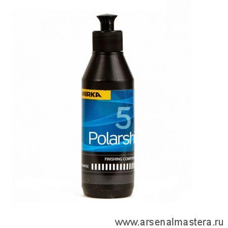 Полировальная паста Polarshine 5 Mirka 250 мл 7990502511