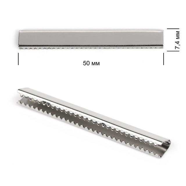 Зажим наконечник (концевик)  для стропы 50 мм. металл разные цвета (313842)