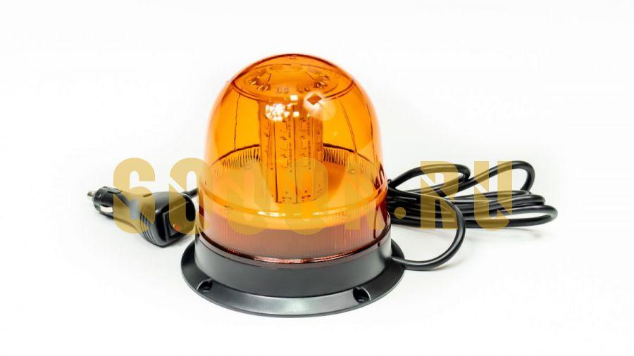 Проблесковый маячок 20 Вт (Orange)