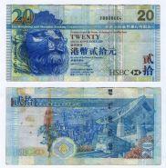 ГОНКОНГ - 20 долларов 2005 года