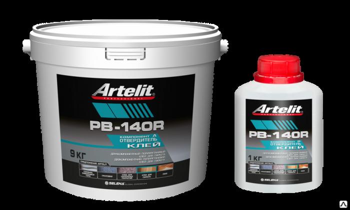 Клей Artelit PB-140R / 9 кг