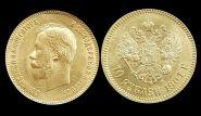 10 рублей 1901 года АР, Николай 2. Au Золото 900 проба (редкая)