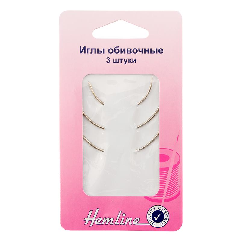 Иглы Hemline изогнутые обивочные для ручного шитья и ремонта 3 штуки в упаковке (218)