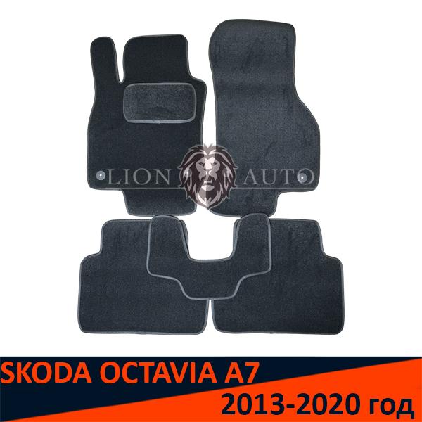 Ворсовые коврики на SKODA OCTAVIA A7 (2013-2020г)
