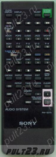 SONY RM-S375, MHC-2750, MHC-3750, DXA-H2750, DXA-H3750, CDP-H3750, ST-H2750, ST-H3750