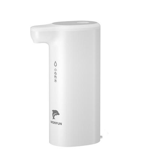 Портативный диспеснсер для воды Morfun Portable Dispenser (MF211)