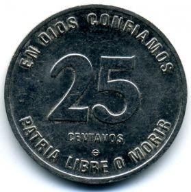 Никарагуа 25 сентаво 1981