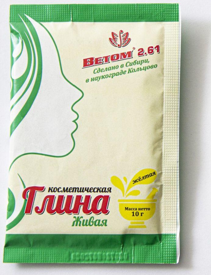 Косметическая глина желтая (пакетик 10г)