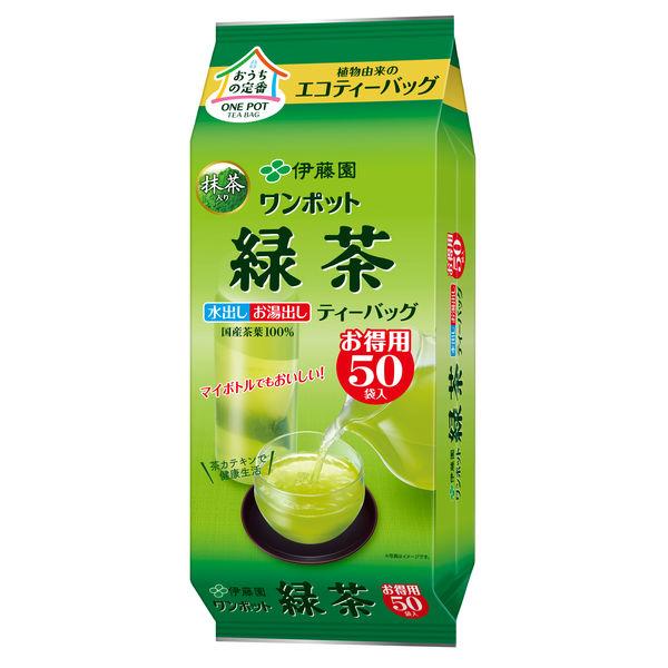 Зеленый чай с матча Itoen 50 пакетиков