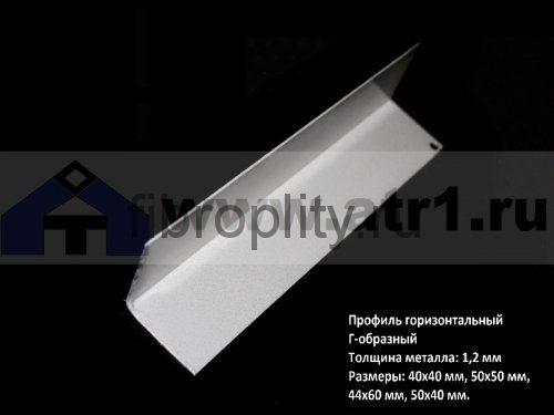 Профиль фасадный Г-образный 40*40, металлический, оцинкованный уголок