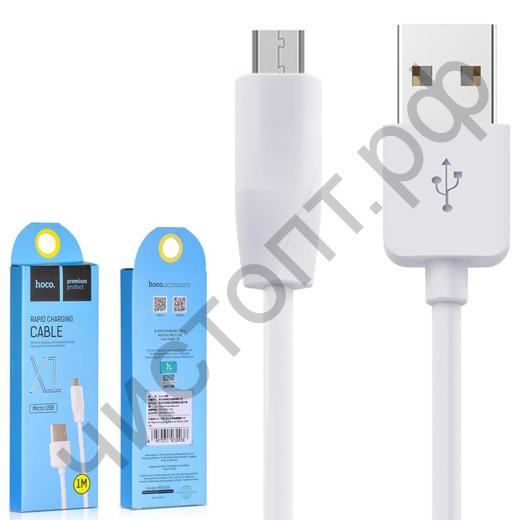 Кабель USB - микро USB HOCO X1 Rapid series, 1.0м, круглый, 2.1A, силикон, цвет: белый