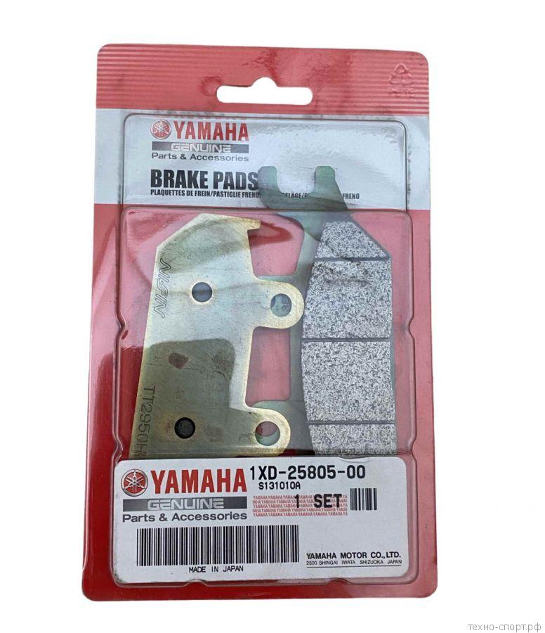 Колодки Тормозные Yamaha Viking  (передние левые) арт. 1XD-25805-0000