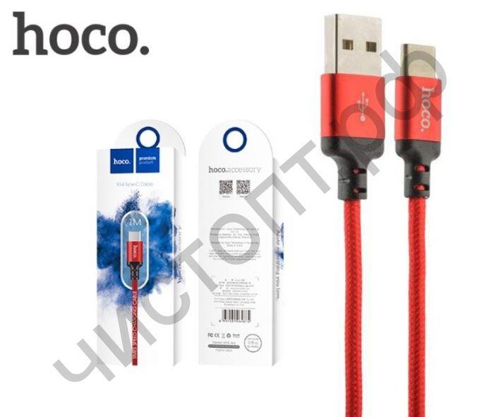 Кабель USB - Type-C HOCO X14 Times speed, 1.0м, круглый, 2A, ткань, в переплёте, цвет: красный