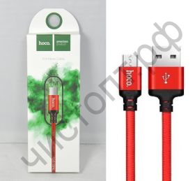Кабель USB - микро USB HOCO X14 Times speed, 1.0м, круглый, 2A, ткань, в переплёте, цвет: красный