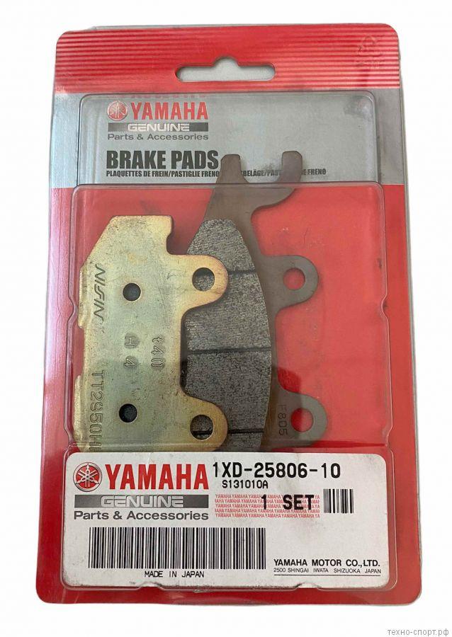 Колодки Тормозные Yamaha Viking (задние правые) арт. 1XD-25806-10-00