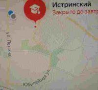 Учебный комбинат автошкола Истренский