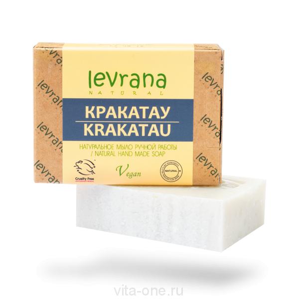 Натуральное мыло ручной работы Кракатау Levrana 100 г