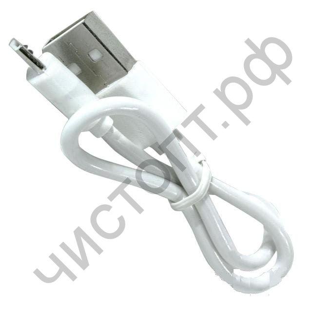 USB шнур (штекер USB - штекер micro USB) 0,25 м.  (отпуск. только УПАК. ПО 10ШТ.) лм