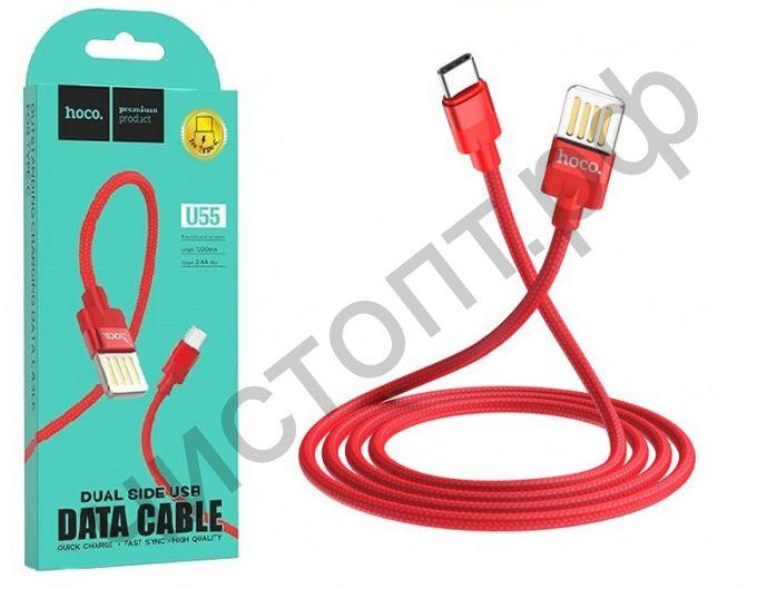 Кабель USB - Type-C HOCO U55 Outstanding, 1.2м, круглый, 2.4A, ткань, цвет: красный