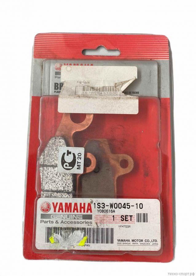 Колодки Yamaha Raptor 700 (перед/правые) (Art. 1S3W00451000)