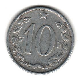 Чехословакия 10 геллеров 1962