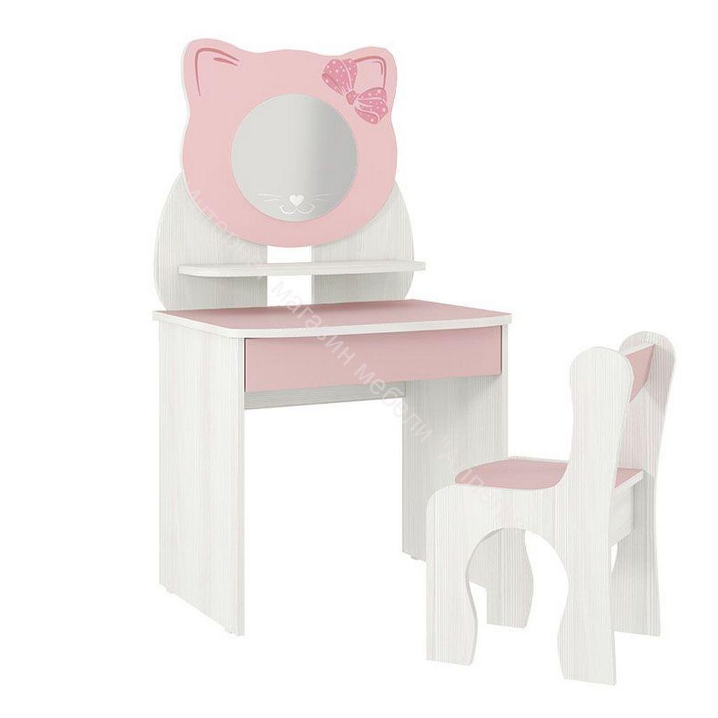 Набор детский Котенок  белый рамух/розовый