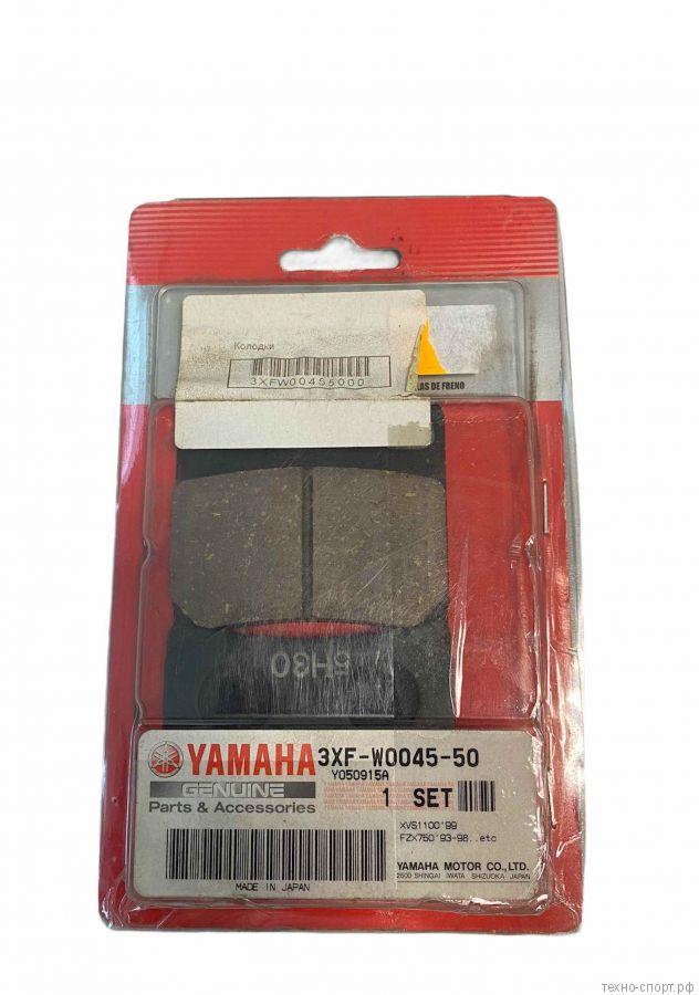 Колодки тормозные задние Yamaha XVS1100 Drag Star  арт. 3XF-W0045-50-00