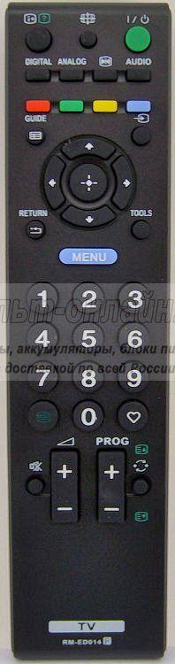 Sony RM-ED014