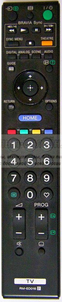 Sony RM-ED016