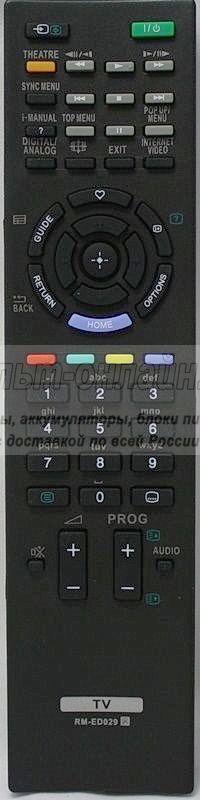 Sony RM-ED029