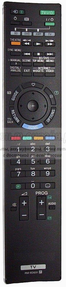 Sony RM-ED031