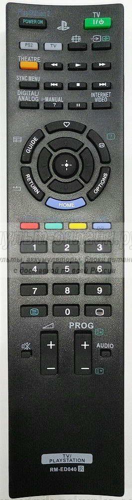 Sony RM-ED040
