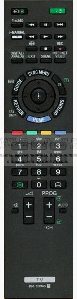 Sony RM-ED045