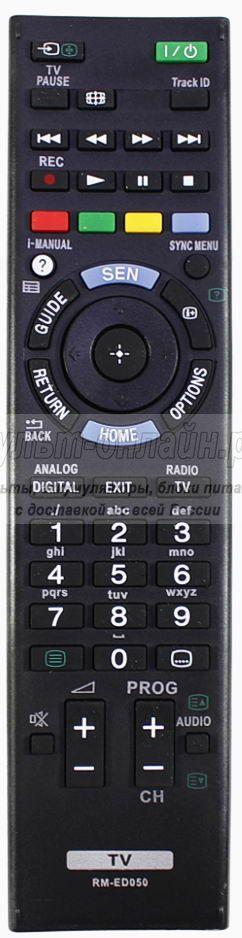 Sony RM-ED050