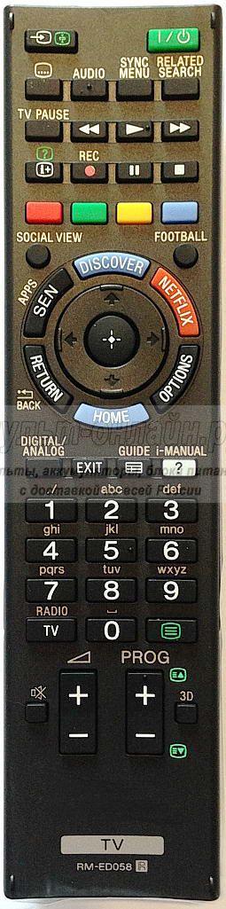 Sony RM-ED058