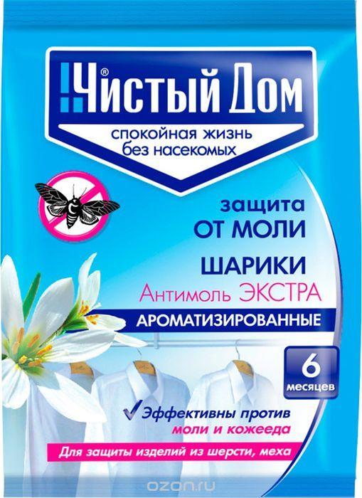 Антимоль ЧИСТЫЙ ДОМ 40 гр таблетки