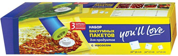ВАКУУМНЫЕ пакеты 3 шт 57221