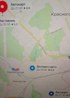 Автокарт Автошкола