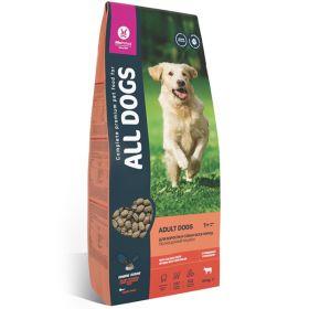 All Dogs, полнорационный корм для взрослых собак всех пород, 20 кг говядина с овощами