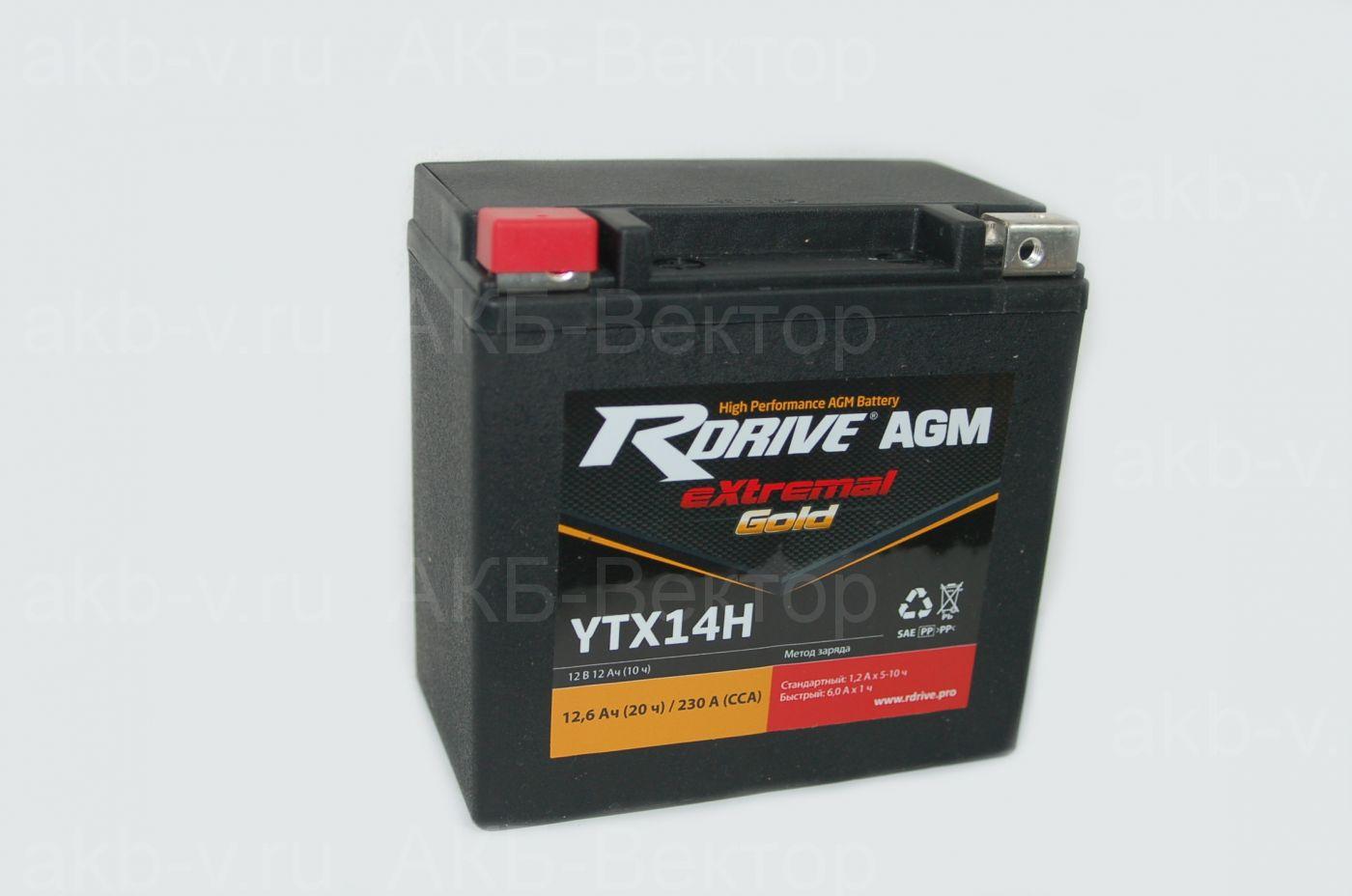 rDrive eXtremal Gold AGM YTX14H (12Ач)