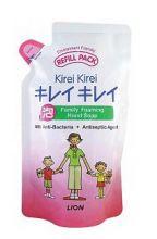 LION Мыло-пенка для рук Kirei Kirei антибактериальная Воздушное мыло (запасной блок), 200 мл