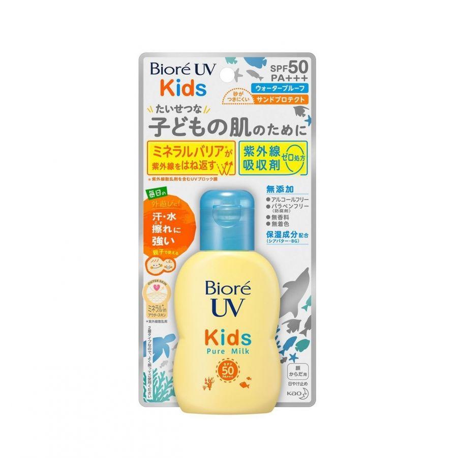Солнцезащитный крем Biore UV Kids 70мл