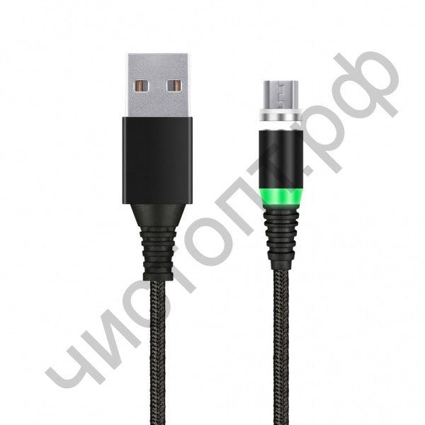 Кабель USB 2.0 Aм вилка(папа)--микро B(microUSB) вилка(папа) Smartbuy , магнит , 1.0 м, 2 А, черный (iK-10mt-2) цв. Пакет