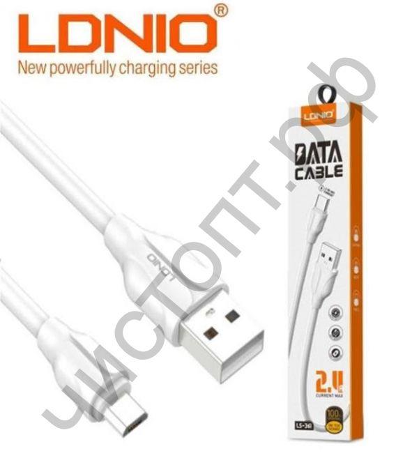 Кабель USB 2.0 Aм (П)- microUSB (П) LDNIO LS361 1m 2.4 медь: 86 жил White