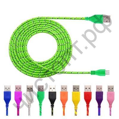 Кабель USB 2.0 Aм вилка(папа)--микро B(microUSB) вилка(папа) 1м плетеный OT-SMM03 (427)