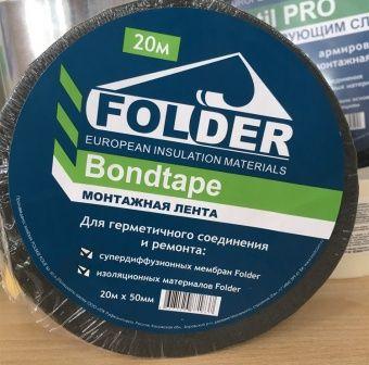Монтажная лента для соединения мембран Folder Bond tape 50мм