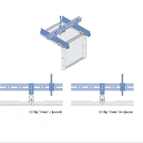 Потолочная плита Orcal Перфорация Rg 2516 R-Clip F с флисом1200x300x33